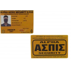 RFID ID Card - Badge type (double side printed)